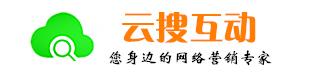 竞价开户_百度开户_搜狗开户_360信息流开户_竞价推广-北京云搜互动科技有限公司